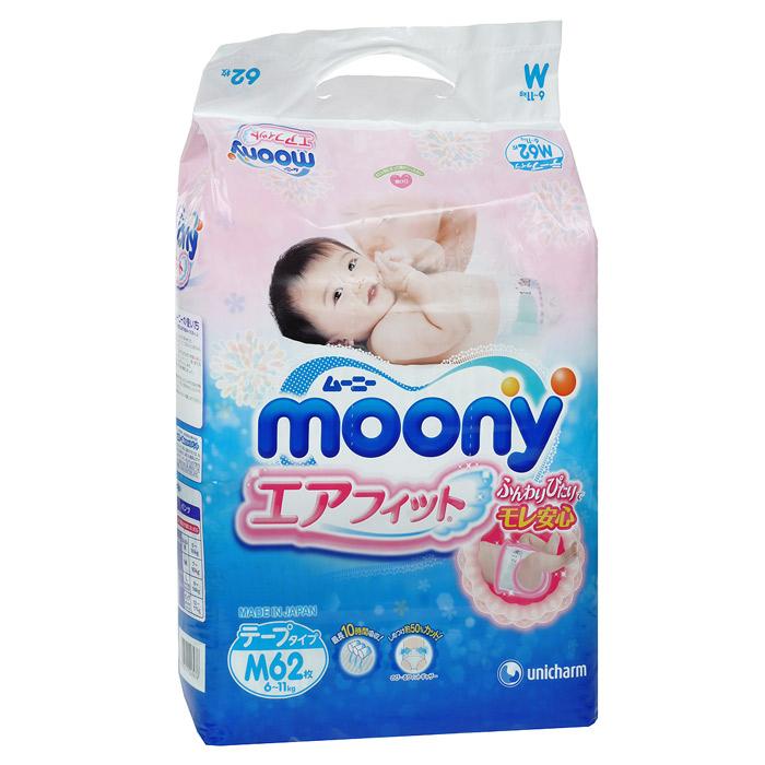 Moony Подгузники, 6-11 кг, 62 шт