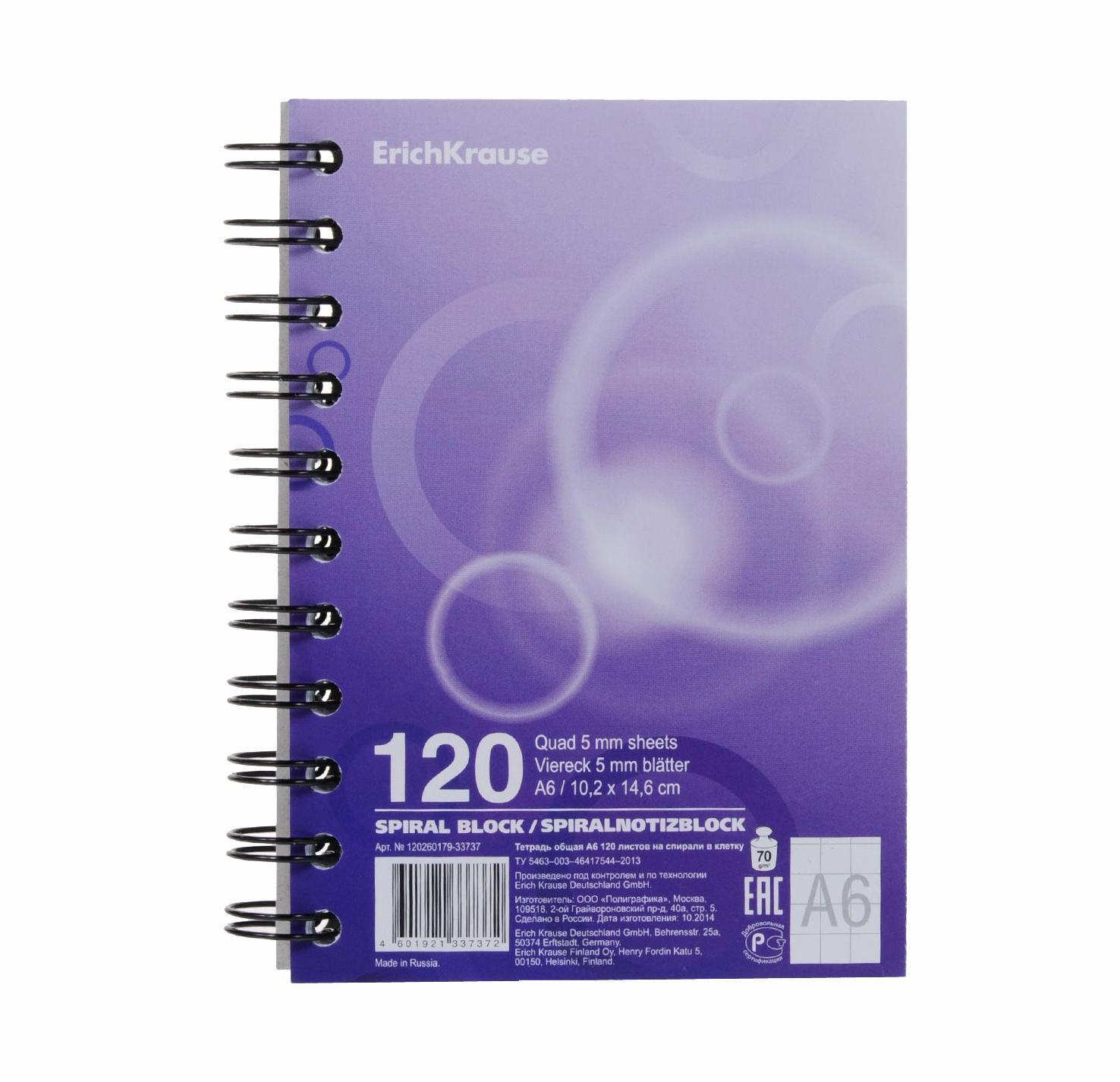Тетрадь на спирали А6, 120л Spiral Block 3, цвет: фиолетовый33737 фиолетовыйтетрадь на спирали А6,120л Spiral Block 3, цвет: фиолетовый