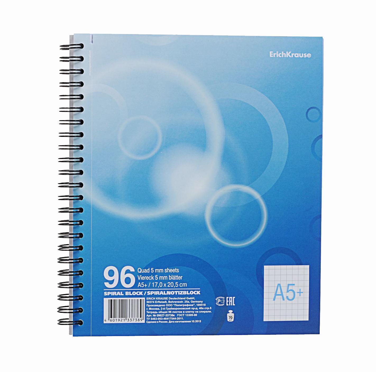 Тетрадь на спирали А5+, 96л Spiral Block 3, синий33738синийтетрадь на спирали А5+,96л Spiral Block 3, синий