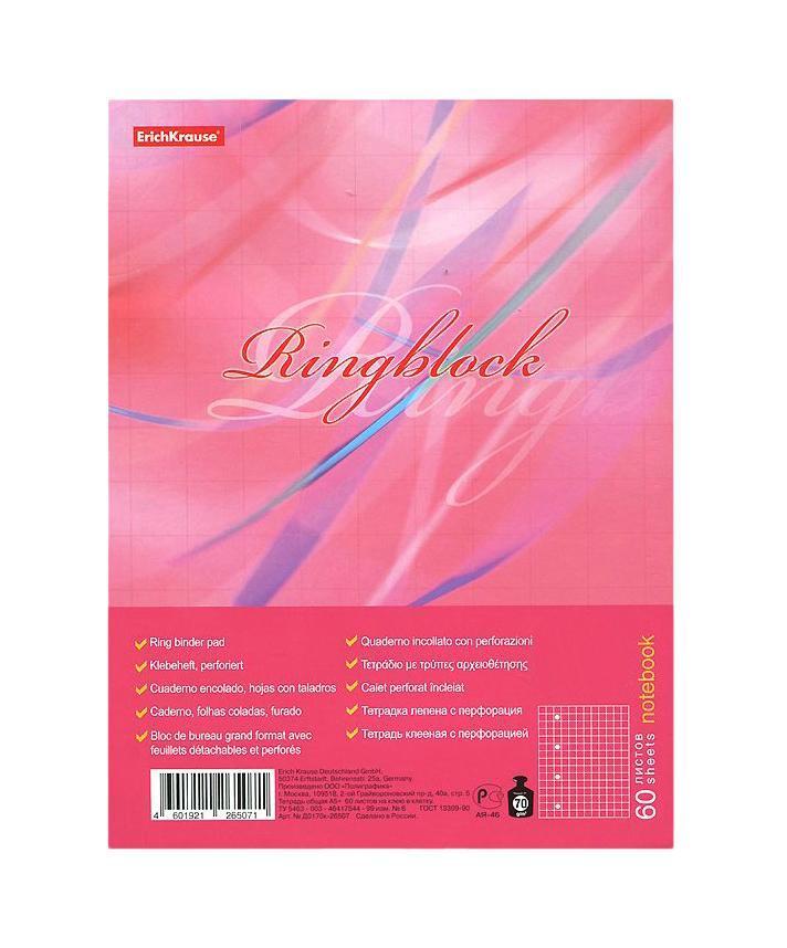 Блокнот Ring Block А4 60, клеевое скрепление, цвет: розовый26512 розовыйблокнот Ring Block А4 60, клеевое скрепление, цвет: розовый