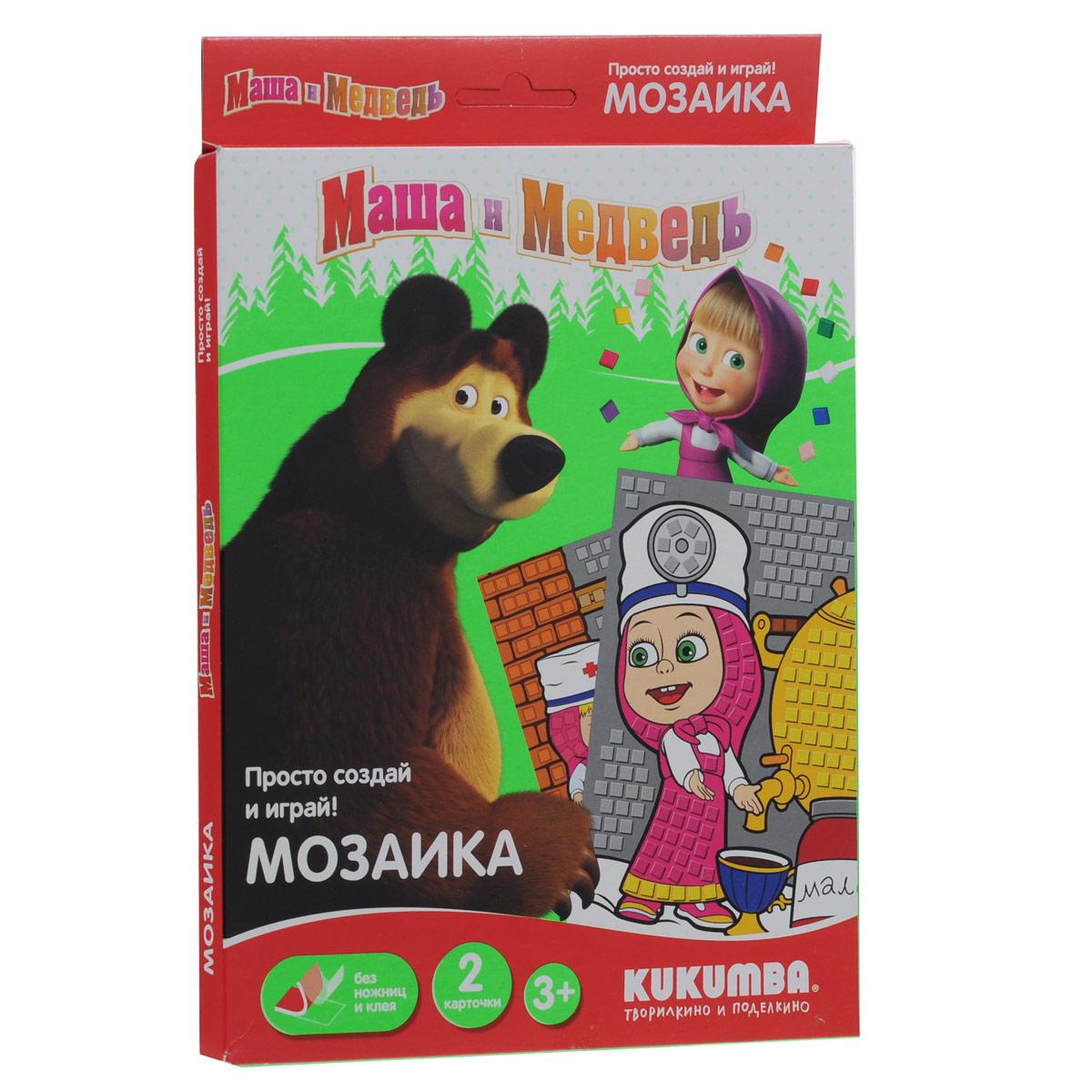 Мозаика Kukumba Маша с самоваром0102013С мозаикой Kukumba Маша с самоваром ваш ребенок без особого труда создаст две красочные картинки с изображениями персонажей популярного мультсериала Маша и Медведь. Для этого необходимо сначала выбрать элементы мозаики, соответствующие цвету на картонной основе, затем отделить элементы от общего цветного блока и приклеить на рисунок. Работа кропотливая, требующая усидчивости, внимания и терпения, но итог затраченных вами сил превзойдет все ожидания. Получившиеся картинки станут не только предметами гордости ребенка, но и прекрасными открытками в подарок. В набор входят две картонные основы и элементы мозаики разных цветов. Одна из основ оформлена изображением Маши у самовара, другая - изображением Маши в роли доктора и Мишки. Работа с мозаикой поможет ребенку развить внимательность, усидчивость, аккуратность, цветовое восприятие и мелкую моторику рук.