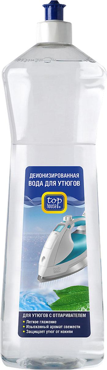 Деионизированная вода Top House для утюгов с отпаривателем, с ароматом свежести, 1 л391268Деионизированная вода для утюгов с отпаривателем Top House произведена в Германии по новейшей технологии с учетом рекомендаций производителей утюгов. Специально разработана для использования в утюгах с отпаривателем. Вода прошла специальную обработку, в процессе которой из воды удалили ионы, образующие накипь. - Облегчает глажение. - Предохраняет внутренние детали утюга от образования известкового налета и накипи. - Придает белью нежный свежий аромат. - Регулярное использование деионизированной воды продлевает срок службы Вашего утюга. - Избавляет белье от появления пятен в процессе глажения. Состав: деионизированная вода, консерванты (метилизотиазолинон, бензизотиазолинон), ароматизатор. Товар сертифицирован.