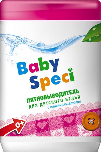 Пятновыводитель для детского белья BabySpeci, 500 г810629Пятновыводитель для детского белья BabySpeci прекрасно очищает специфические детские загрязнения. Удаляет пятна от фруктов, овощей, травы, крови, пыльцы и масла. Увеличивает эффективность средств для стирки. Может использоваться в автоматических стиральных машинах всех типов и при ручной стирке. Отлично удаляет запахи и придает белью свежесть. - Подходит для использования с первых дней жизни - Разработан специально для удаления пятен от еды и напитков - Может использоваться для белого и цветного белья - Хорошо выполаскивается - Не содержит хлора и фосфатов Состав: более 30% отбеливатель на кислородной основе; менее 5% неионные ПАВ; активатор отбеливателя (TAED), энзимы (амилаза, протеаза, липаза, целлюлаза). Товар сертифицирован.
