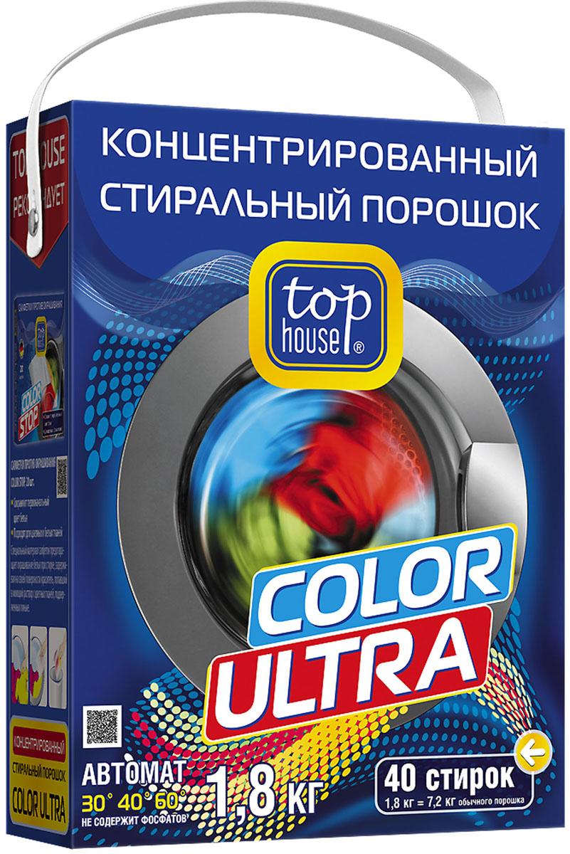 Стиральный порошок Top House Color Ultra, концентрат, 1,8 кг104450Концентрированный стиральный порошок Top House Color Ultra специально разработан для стирки цветного белья в автоматических стиральных машинах всех типов. Произведен в Испании по современной технологии с учетом рекомендаций ведущих производителей автоматических стиральных машин. Предназначен для стирки цветных изделий из хлопчатобумажных, льняных, синтетических, смесовых, белых и цветных тканей при температуре от 30°С до 60°C. Не используйте для стирки шерсти и шелка. - Сохраняет краски цветного белья и предотвращает смешивание цветов. - Усиленная моющая способность порошка позволяет достичь наилучшего результата для стирки. - Формула энзимов позволяет отстирывать все основные виды загрязнений. - Экономичен в использовании: до 40 стирок цветного белья в стиральной машине. - Специально разработан для использования в машинах-автоматах. - Не содержит фосфаты. - Содержит вещества, препятствующие образованию накипи. - Придает...