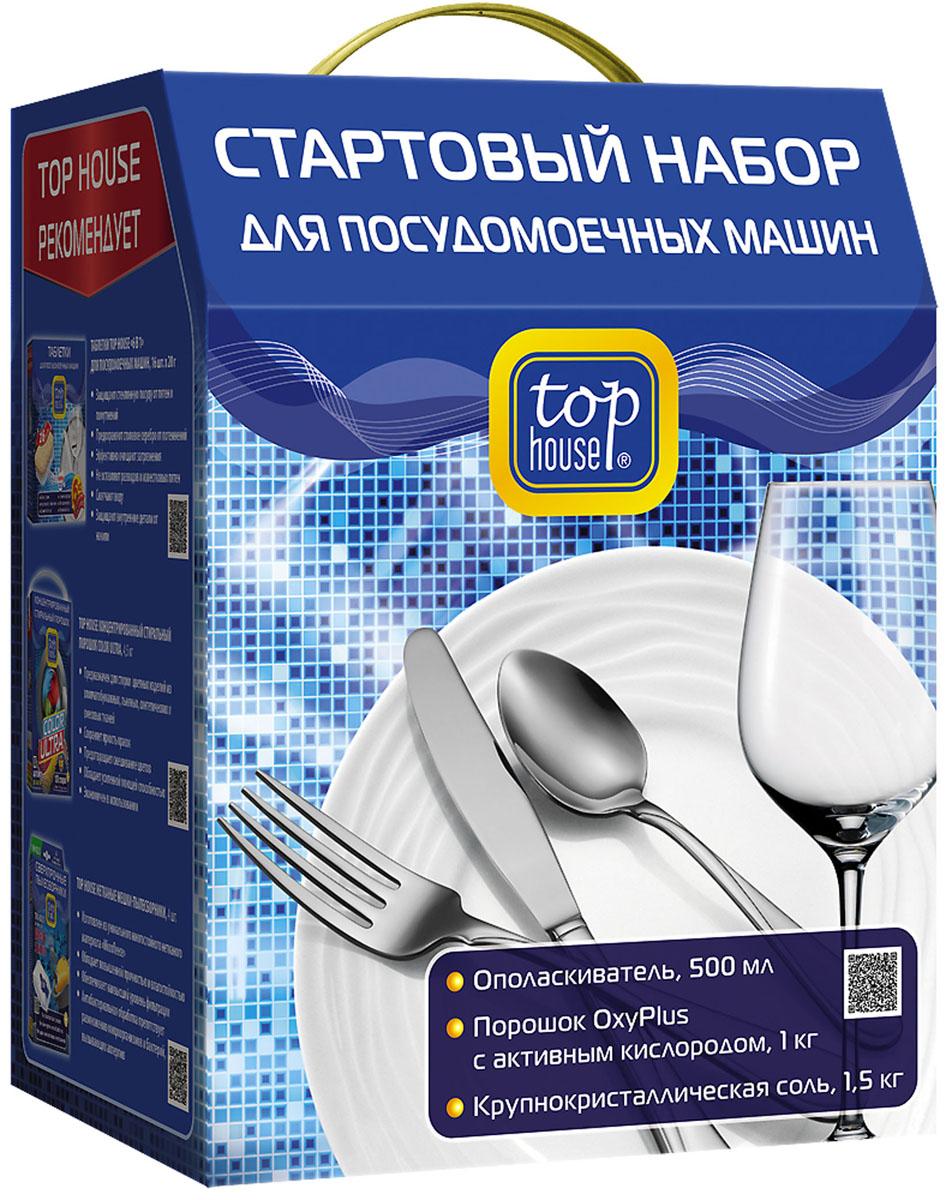 Стартовый набор для посудомоечной машины Top House, 3 предмета. 390438390438Стартовый набор для посудомоечной машины Top House включает ополаскиватель, порошок, соль. Подходит для посудомоечных машин всех типов. ОПОЛАСКИВАТЕЛЬ ДЛЯ ПОСУДОМОЕЧНЫХ МАШИН Специально разработан для использования в посудомоечных машинах всех типов. Произведен в Германии по современной технологии с учетом рекомендаций ведущих производителей посудомоечных машин. - Эффективно удаляет остатки моющих средств и пищевые запахи. - Предотвращает появление пятен и разводов. - Ускоряет процесс сушки. ПОРОШОК ДЛЯ ПОСУДОМОЕЧНЫХ МАШИН С АКТИВНЫМ КИСЛОРОДОМ Благодаря новой формуле OxyPlus порошок в 2 раза эффективнее удаляет любые загрязнения. Не оставляет на посуде разводов и известковых пятен, бережно относится к стеклянной посуде и посуде с декором, не содержит хлор и другие агрессивные компоненты. - Активный кислород эффективно удаляет даже застарелые загрязнения. - Формула защиты стекла защищает стеклянную посуду от...