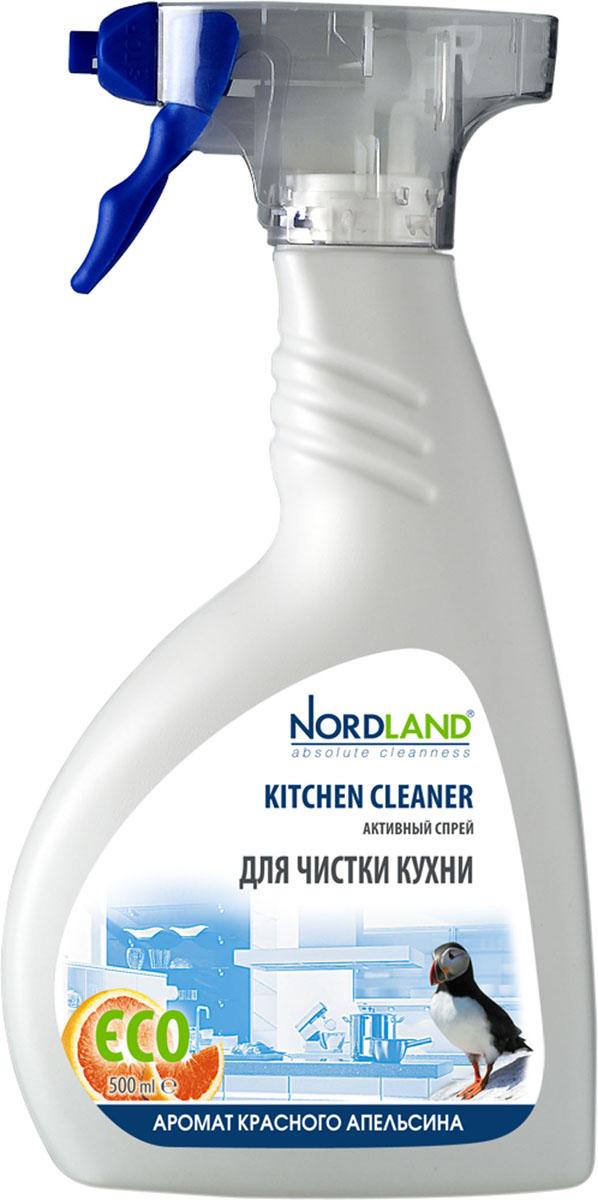 Спрей для чистки кухни Nordland, с ароматом красного апельсина, 500 мл390544Спрей для чистки кухни Nordland предназначен для чистки раковин, кухонной мебели и рабочих поверхностей, вытяжек, холодильников, микроволновых печей, гриля, духовых шкафов, варочных панелей, сковородок и кастрюль. Обладает высокой очистительной способностью. Великолепно удаляет жировые загрязнения со всех кухонных поверхностей, освежая их внешний вид. - Не повреждает поверхность - Не оставляет разводов - Придает блеск - Препятствует размножению бактерий Состав: менее 5% неионные ПАВ, амфотерные ПАВ; вспомогательные вещества, ароматизаторы, консерванты. Товар сертифицирован.