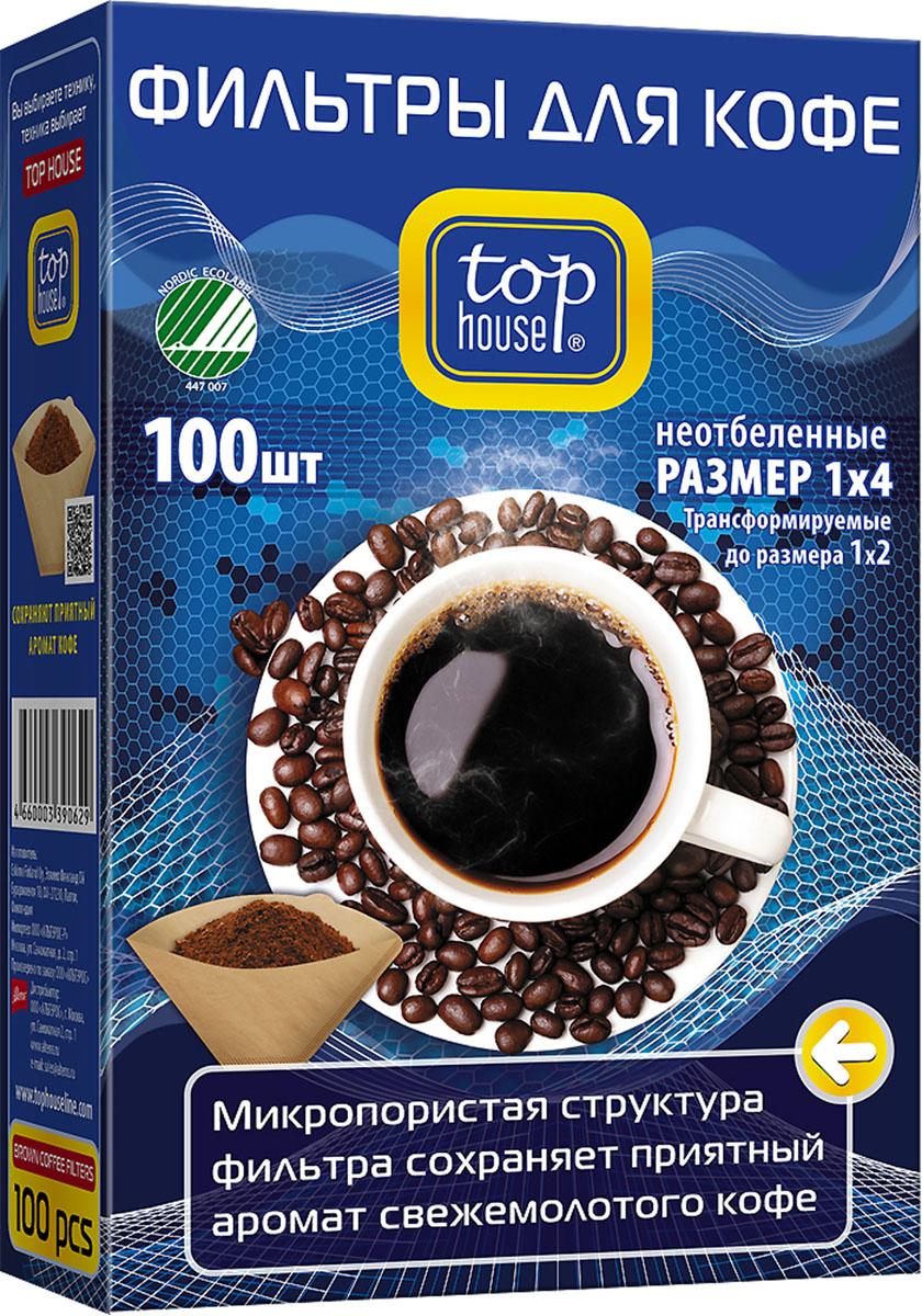 Фильтры для кофе Top House, неотбеленные, 100 шт390629Фильтры для кофе Top House предназначены для использования в любых кофеварках капельного типа с конусными фильтрами. Подходят для всех кофеварок с размером фильтров как 1x4, так и 1x2. Фильтры изготовлены из особой чистой фильтровальной бумаги без применения отбеливателя, поэтому фильтры имеют натуральный цвет. В швах бумага соединена без применения клея. Микропористая структура фильтра для кофе способствует отделению ароматических веществ от кофейной гущи, и вы всегда получите вкусный ароматный кофе без осадка. Легко раскрываются и устанавливаются в воронку кофеварки, благодаря своей уникальной форме (наличие специального язычка на одной стороне воронки). Материал: 100% целлюлоза. Комплектация: 100 шт.