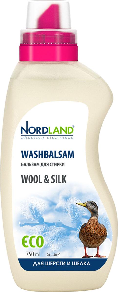 Бальзам для стирки шерсти и шелка Nordland Wool & Silk, 750 мл391015Бальзам для стирки Nordland Wool & Silk специально предназначен для стирки тканей из шерсти и шелка. Придает мягкость, бережно ухаживает за одеждой и бельем. Содержит безопасные, не раздражающие кожу компоненты. Подходит для всех типов стиральных машин и ручной стирки при температуре от +20° до +40°С. - Не требует применения кондиционера-ополаскивателя - Без красителей - Антиаллергенный состав - Экономичный расход - Действует уже при +20°С - Биораспад 100% Состав: 5-15% анионные ПАВ, неионные ПАВ; менее 5% амфотерные ПАВ, мыло, ароматизатор, консерванты (метилхлороизотиазолинон, метилизотиазолинон). Товар сертифицирован.