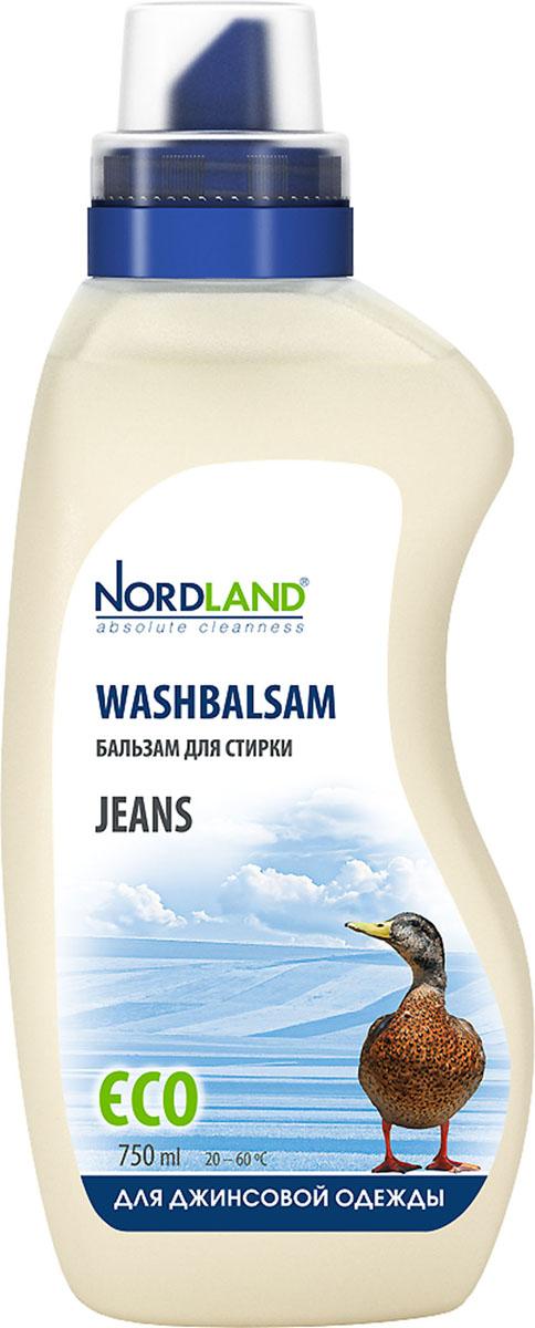 Бальзам для стирки джинсовой одежды Nordland Jeans, 750 мл391039Бальзам для стирки Nordland Jeans специально предназначен для стирки джинсовой одежды. Сохраняет цвет и структуру ткани. Бережно стирает. Содержит безопасные, не раздражающие кожу компоненты. Подходит для всех типов стиральных машин и ручной стирки при температуре от +20° до +60°С. - Без красителей - Экономичный расход - Действует уже при +20°С - Биораспад 100% Состав: 5-15% анионные ПАВ; менее 5% неионные ПАВ, мыло, фосфонаты, энзимы, ароматизаторы (цитронеллол, гексил циннамал, гераниол), консерванты (метилхлороизотиазолинон, метилизотиазолинон). Товар сертифицирован.