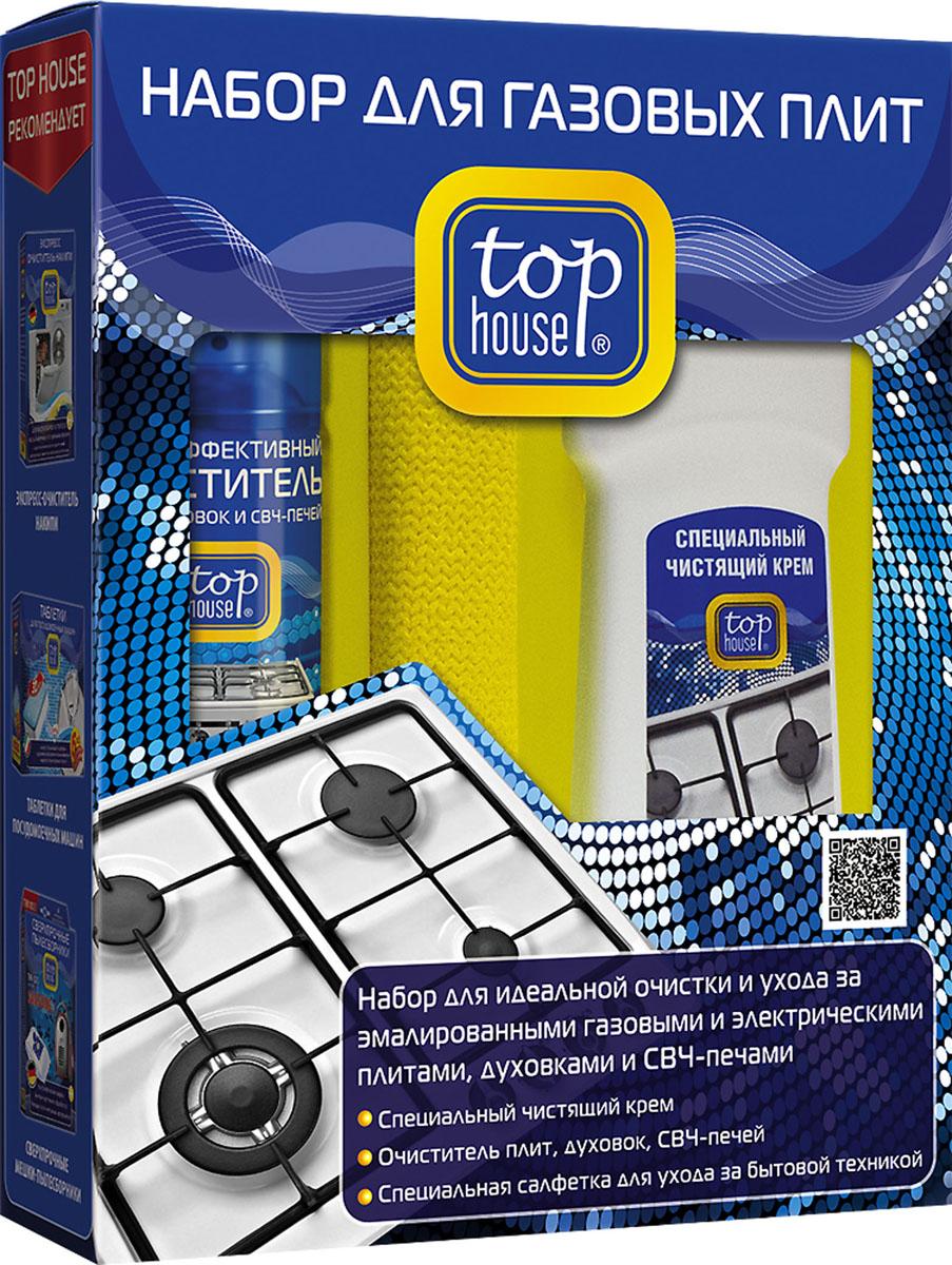 Набор для ухода за газовыми плитами Top House, 3 предмета391459Набор для ухода за газовыми плитами Top House состоит из чистящего крема, очистителя и салфетки. Специально разработан по новейшей технологии с учетом рекомендаций ведущих производителей бытовой техники. Набор предназначен для качественной очистки и ухода за газовыми и электрическими плитами, духовками и СВЧ-печами. Пользуясь набором для газовых плит, вы сохраните первоначальный вид бытовой техники и продлите срок ее службы. - Для эффективного удаления с эмалированных поверхностей устойчивых засохших или пригоревших загрязнений используйте специальный чистящий крем. - Для регулярной очистки поверхностей используйте очиститель духовок и СВЧ-печей. - Для ухода за бытовой техникой используйте специальную салфетку. Во влажном виде используйте салфетку для очистки загрязненных поверхностей, а в сухом виде - для полировки. ЧИСТЯЩИЙ КРЕМ: - Легко удаляет застарелый пригоревший жир, грязь и копоть. - Не оставляет царапин и разводов. ...