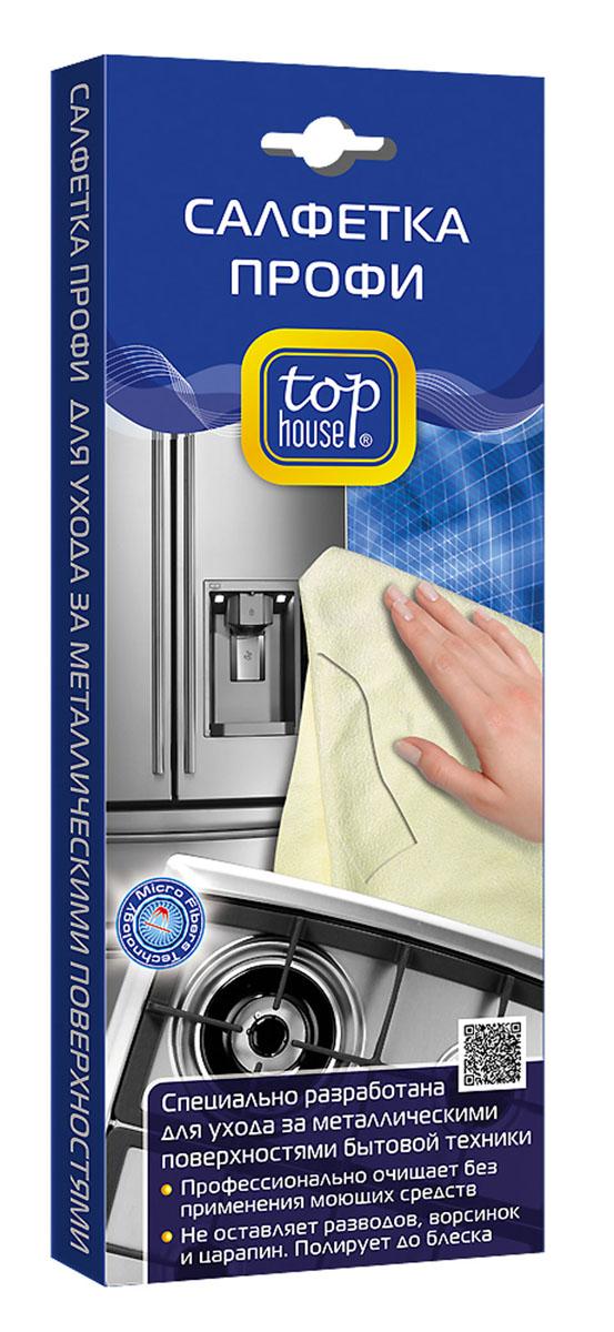 "Чистящая салфетка Top House ""Профи"" для ухода за металлическими поверхностями, 40 см х 40 см"