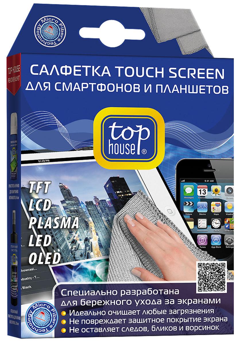 Салфетка для смартфонов и планшетов Top House Touch Screen, 15 см х 20 см391589Салфетка для смартфонов и планшетов Top House Touch Screen специально разработана и произведена по новейшей технологии с учетом рекомендаций крупнейших производителей мобильных цифровых устройств. Изготовлена из нетканого безворсового материала последнего поколения MICROFIBERS TECHNOLOGY. Сверхтонкие волокна обрабатывают микропоры очищаемой поверхности, благодаря чему легко и быстро удаляются любые загрязнения. Идеально подходит для чувствительных к трению поверхностей, не оставляет пятен, разводов и ворсинок. Снимает статическое электричество. Не повреждает защитное покрытие экранов. Подходит для удаления сильных загрязнений. Применяется в сухом и влажном виде. Материал: 80% полиэстер, 20% полиамид. Размер: 15 см х 20 см.