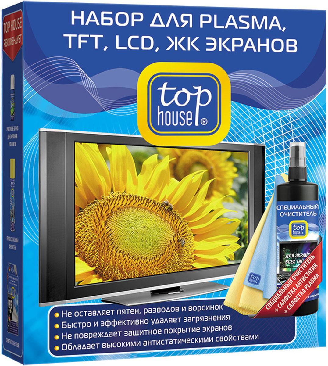 Набор для ухода за Plasma, TFT, LCD, ЖК экранами Top House, 3 предмета391596Набор Top House состоит из специального очистителя, салфетки и салфетки-антистатика. Набор разработан по современной технологии с учетом рекомендаций ведущих производителей аудио- и видеотехники, оргтехники и цифровых устройств. Набор предназначен для качественной очистки и повседневного ухода за экранами TFT и плазменных панелей, ЖК-телевизоров, LCD-мониторов, проекционных и ЭЛТ телевизоров, ноутбуков, КПК, смартфонов, коммуникаторов и цифровых фоторамок. Набор идеально удаляет любые загрязнения, не повреждает защитное покрытие экранов, обладает длительным антистатическим эффектом. Не оставляет ворсинок, царапин и разводов. Очиститель подходит для всех типов экранов. Для достижения наилучшего результата используйте очиститель совместно с безворсовой тканой салфеткой. Для сбора пыли без увлажнения и снятия статического электричества используйте салфетку-антистатик. Состав средства: менее 5% неионные ПАВ, растворитель (бутилгликоль), антистатик, ароматизаторы,...