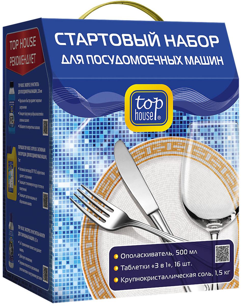 Стартовый набор для посудомоечной машины Top House, 3 предмета391664Стартовый набор для посудомоечной машины Top House включает ополаскиватель, таблетки 3 в 1, соль. Подходит для посудомоечных машин всех типов. ТАБЛЕТКИ 3 В 1 ДЛЯ ПОСУДОМОЕЧНЫХ МАШИН Благодаря новой формуле защиты стекла таблетки 3 в 1 защищают стеклянную посуду от пятен и помутнений, a входящий в состав активный кислород эффективно очищает любые, даже застарелые загрязнения. - Функция защиты серебра защищает столовое серебро от потемнения. - На посуде не остается разводов и известковых пятен, благодаря функции ополаскивателя. - Функция соли смягчает воду и защищает внутренние детали от накипи. - Таблетки удобны в применении, не содержат хлор и другие агрессивные компоненты, бережно относятся к посуде c росписью, столовому серебру и др. ОПОЛАСКИВАТЕЛЬ ДЛЯ ПОСУДОМОЕЧНЫХ МАШИН Специально разработан для использования в посудомоечных машинах всех типов. Произведен в Германии по современной технологии с учетом рекомендаций...