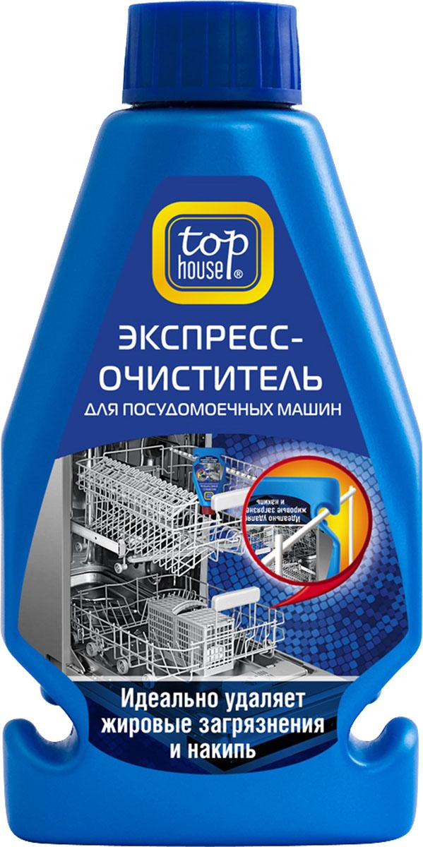 Экспресс-очиститель для посудомоечных машин Top House, 250 мл391671Экспресс-очиститель для посудомоечных машин Top House изготовлен в Италии по современной технологии с учетом рекомендаций ведущих производителей посудомоечных машин. Очиститель быстро и полностью удаляет жировые загрязнения, накипь, очищает форсунки разбрызгивателей и сливные шланги, избавляет от неприятных запахов. Рекомендуемая периодичность чистки для достижения оптимального результата один раз в 3 месяца. При появлении неприятного запаха чистку необходимо провести сразу. Состав: менее 5% неионные ПАВ; ароматизаторы, ингибитор коррозии, органическая кислота. Товар сертифицирован.