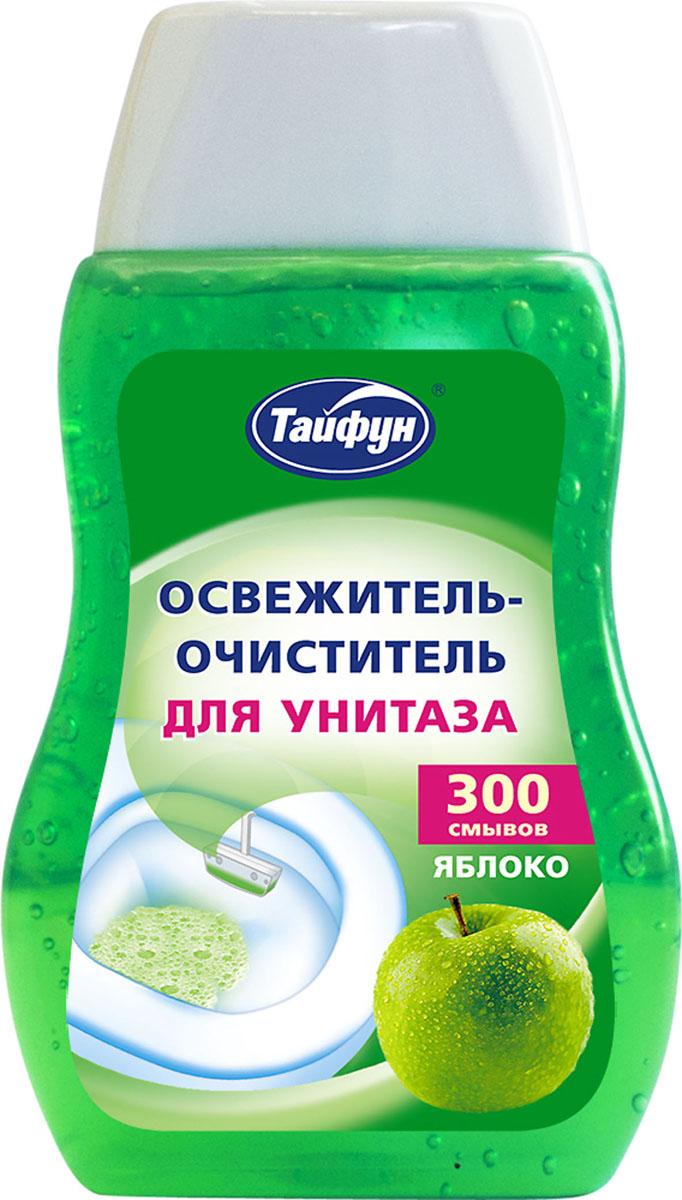 Освежитель-очиститель для унитаза Тайфун, с ароматом яблока, 200 мл391725Освежитель-очиститель для унитаза Тайфун с ароматом яблока позволит поддерживать чистоту и свежесть в туалете. - Длительный свежий аромат - Активно действующая пена - Гигиеническая чистота - Дезодорирующий эффект - Защита от образования отложений извести и коррозии - 300 смывов Способ применения: прикрепите корзинку к краю унитаза (входит в комплект) и заполните гелем. Состав: менее 5% неионные ПАВ, анионные ПАВ, растворитель, ароматизаторы; этиловый спирт, консерванты, краситель; вода. Товар сертифицирован.