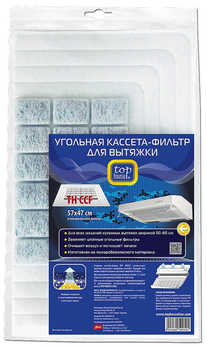 Угольная кассета-фильтр для вытяжки Top House, TH CCF, 57 х 47 см