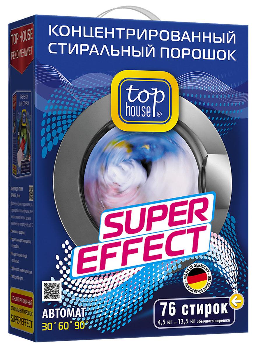 Стиральный порошок Top House Super Effect, концентрат, 4,5 кг804004Концентрированный стиральный порошок Top House Super Effect специально разработан для использования в автоматических стиральных машинах всех типов. Произведен в Германии по современной технологии с учетом рекомендаций ведущих производителей автоматических стиральных машин. Предназначен для стирки изделий из хлопчатобумажных, льняных, синтетических, смесовых, белых и цветных тканей при температуре от +30 до +90 °C. Не использовать для стирки изделий из шерсти и шелка. - Предназначен для стирки белого и цветного белья. - Обладает усиленной моющей способностью. - Эффективно отстирывает любые виды загрязнений. - Препятствует образованию накипи на внутренних деталях стиральной машины. - Придает белью приятный свежий аромат. - Экономичен в использовании: 4,5 кг порошка TOP HOUSE = 13,5 кг обычного порошка. Состав: менее 5% неионные ПАВ, мыло; 5-15% анионные ПАВ, кислородный отбеливатель, фосфаты, оптический отбеливатель, энзимы,...