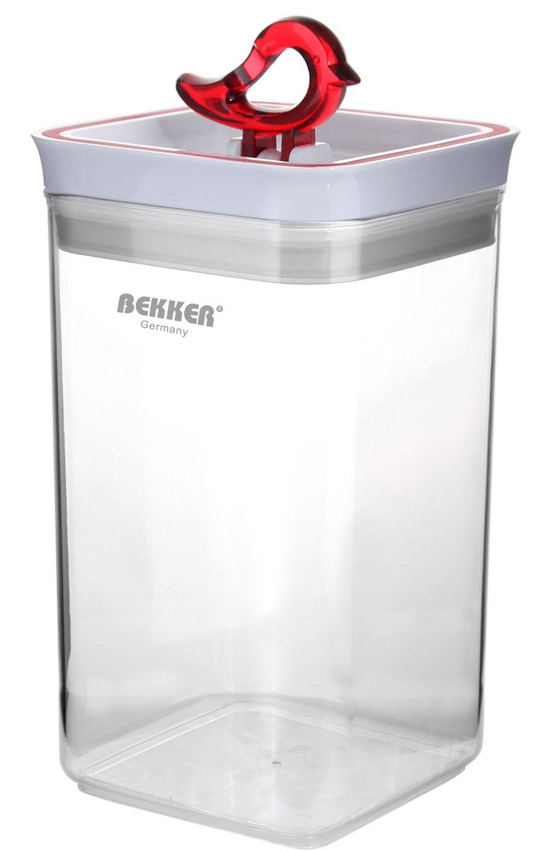 Контейнер пищевой вакуумный Bekker, прямоугольный, 2,3 л