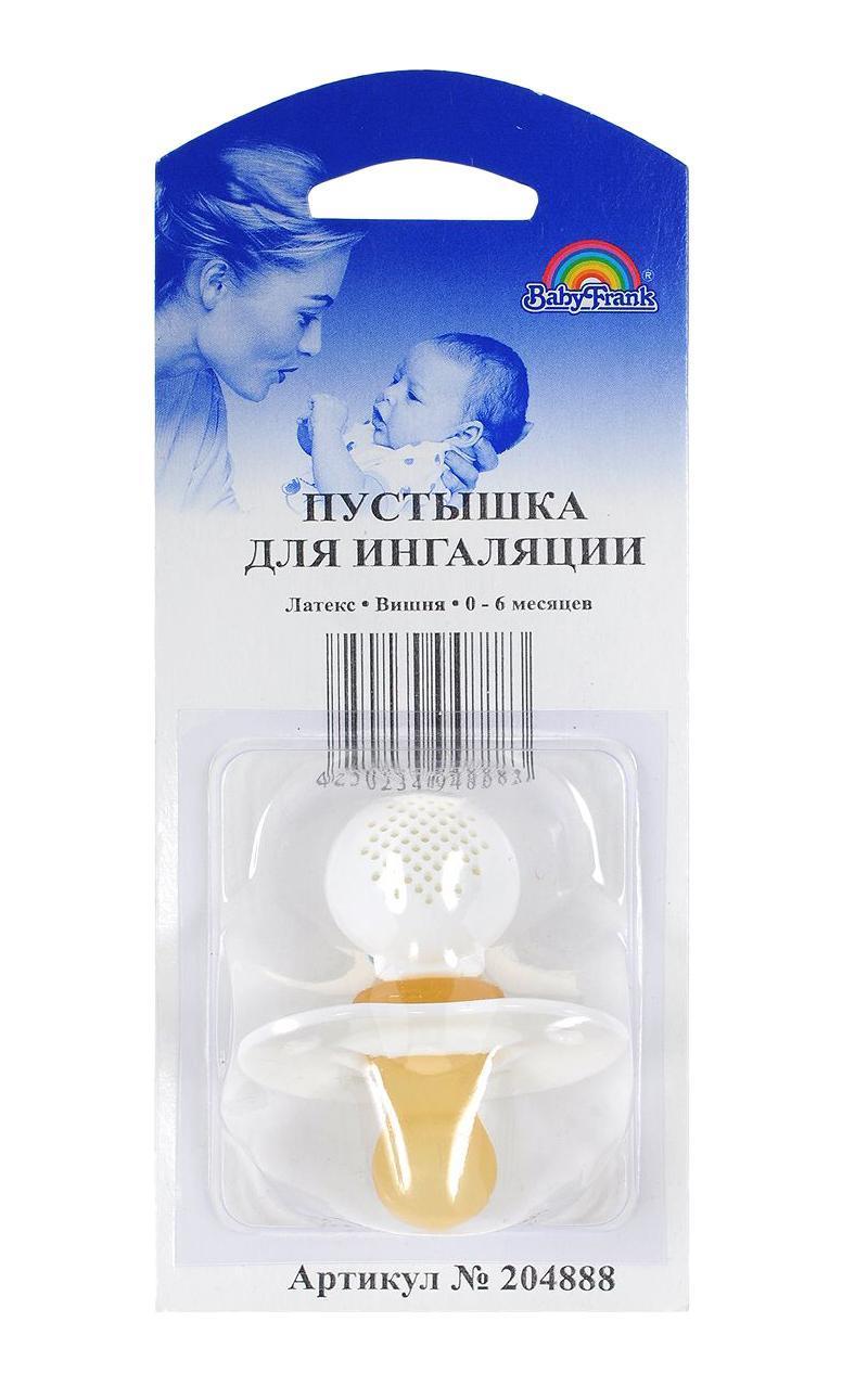 Пустышка латексная для ингаляции Baby-Frank, от 0 до 6 месяцев, цвет: белый204888_белыйBaby-Frank латексная для ингаляции 0 мес White, с соской формы вишня из натурального латекса повышенной мягкости. Для детей от 6 до 18 месяцев. Предназначена для помощи при насморке. Состоит из соски, диска-нагубника, шарнира, емкости для ваты с перфорированной крышечкой. В то время как Ваш малыш сосет пустышку, он вдыхает эфирные масла, что способствует очищению дыхательных путей. Успокаивающий эффект при сосании. Отсутствует опасность проглотить разборные части. Произведена из лучшего, клинически проверенного материала. Небьющаяся, стойкая к кипячению