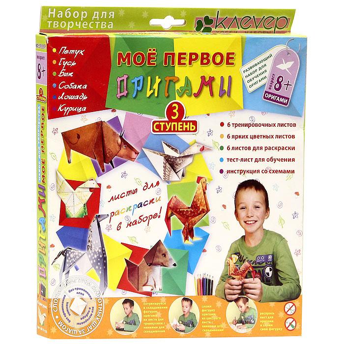 Набор для изготовления фигурок-оригами Мое первое оригами: Ступень 3АБ 11-123Набор для изготовления фигурок-оригами Мое первое оригами: Ступень 3 предназначен для малышей от 8 лет и старше. Набор даст вашему малышу возможность окунуться в удивительный мир оригами и своими руками сложить 6 ярких фигурок. В набор входят специальные листы бумаги для оригами (6 цветных, 6 черновых) и 6 листов для раскраски, тест-лист для обучения и иллюстрированная книжка-инструкция на русском языке, включающая в себя краткие описания животных и подробные схемы сборки фигурок. Всего можно изготовить 6 фигурок в виде забавных животных, которые обязательно понравятся детям: петушка, гуся, быка, собаки, лошади и курочки. Занятие оригами развивает мелкую моторику рук, творческое воображение, конструктивное мышление, улучшает концентрацию внимания, знакомит ребенка с основными геометрическими понятиями. Японское искусство оригами (ори - складывать, ками - бумага) появилось много веков назад, когда оригами использовалось в храмовых обрядах в Японии -...