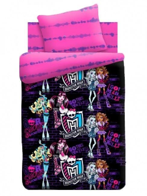 """�������� ��� 1,5 ������ """"Monster High"""" (70*70) ���. 8487+8490 ��� 1 �������� ��������"""