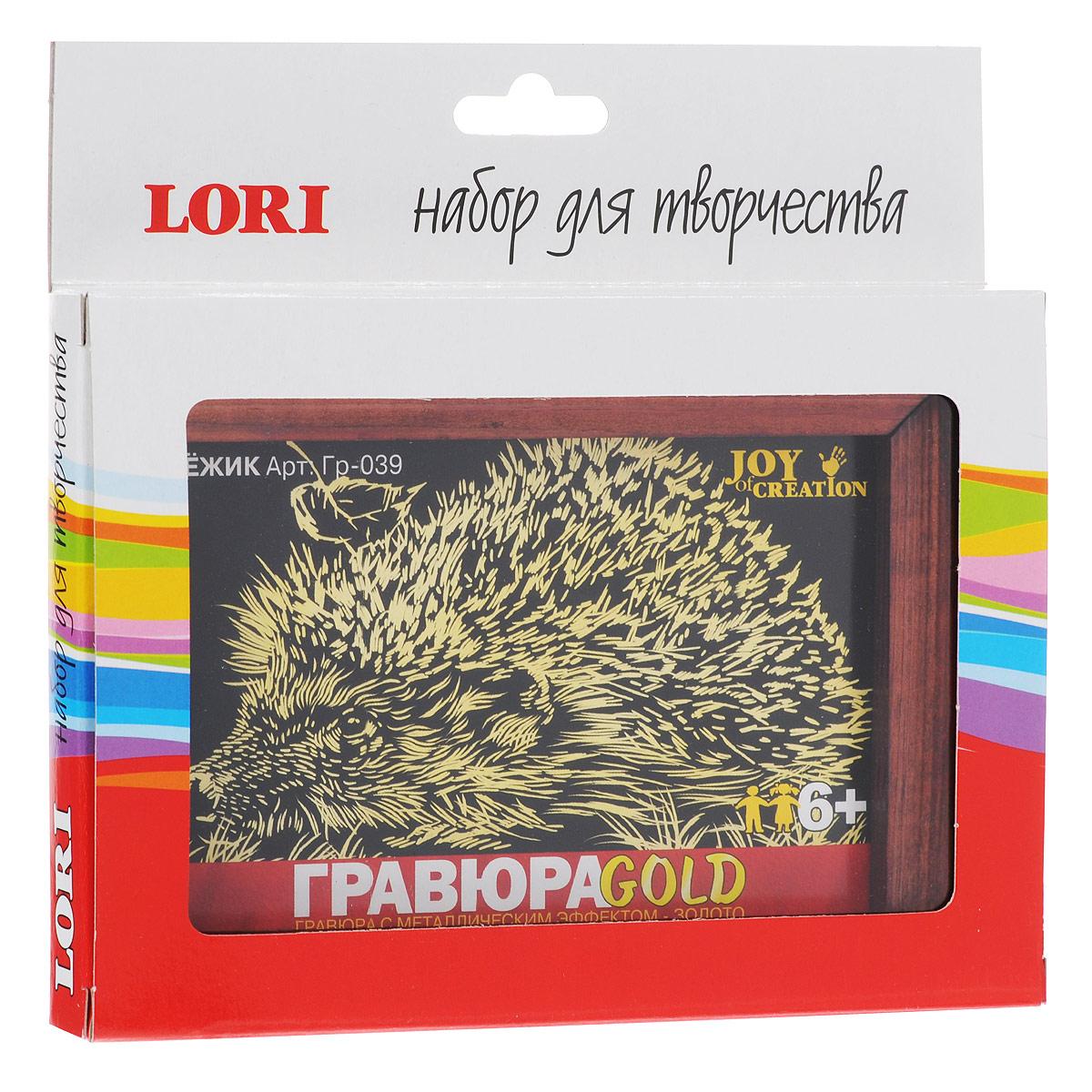 ������� � ������� �������� Lori ���� - Lori��-039������� ����� Lori ���� � ������������� �������� ��� ������ �������� � ��������� ������ � ���������� �� ������ ��� ��������, ���������� �����, ����������� ������� � ���������� �� ������� �����. � ������� ������� ����������� ��������������� �� �������, � ��-��� ���� ������ ���������� ��������� ���������� ������. � ���������� ���������� ����������� ������� � ������������ �����. ������� ������� ����� �������� � ���������� �����, �������� � �����. ��������� � ������������� ������� �������� ������� �������� ������������ �������, ������� ������� ���������� �����������, �������� � ��������������, � ������������ ������� ������ ��������� �������� ������� � ���������� ���������� ��������� ����.