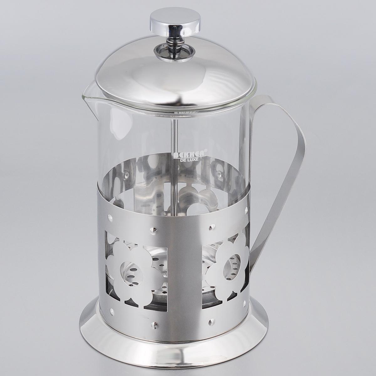 Френч-пресс Bekker De Luxe, 800 мл. BK-387BK-387Френч-пресс Bekker De Luxe представляет собой колбу из жаропрочного стекла в оправе из полированной нержавеющей стали 18/8. Оправа декорирована рельефом в виде цветка. Изделие оснащено фильтром french-press из нержавеющей стали, который позволяет легко и просто приготовить отличный напиток. Благодаря такому френч-прессу приготовление вкуснейшего ароматного и крепкого кофе займет всего пару минут. Настоящим ценителям натурального кофе широко известны основные и наиболее часто применяемые способы его приготовления: эспрессо, по-турецки, гейзерный. Однако существует принципиально иной способ, известный как french press, благодаря которому приготовление ароматного напитка стало гораздо проще. Весь процесс приготовления кофе займет не более 7 минут. Можно мыть в посудомоечной машине.