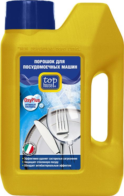Порошок для посудомоечных машин Top House OxyPlus, 1 кг392302Порошок для посудомоечных машин Top House OxyPlus изготовлен в Италии по современной технологии с учетом рекомендаций ведущих производителей посудомоечных машин. Благодаря новой формуле OxyPlus порошок в 2 раза эффективнее удаляет любые загрязнения. Не оставляет на посуде разводов и известковых пятен, бережно относится к стеклянной посуде и посуде с декором, не содержит хлор и другие агрессивные компоненты. - Активный кислород эффективно удаляет даже застарелые загрязнения. - Формула защиты стекла защищает стеклянную посуду от пятен и помутнений. - Обладает антибактериальным эффектом. - Защищает детали машины от образования накипи. - Продлевает срок службы посудомоечной машины. - Пластиковая бутылка удобна в использовании и защищает от попадания влаги. - Крышка бутылки снабжена защитой от детей. Состав: более 30% фосфаты; 5-15% кислородный отбеливатель; менее 5% неионные ПАВ, фосфонаты, поликарбоксилаты; энзимы...