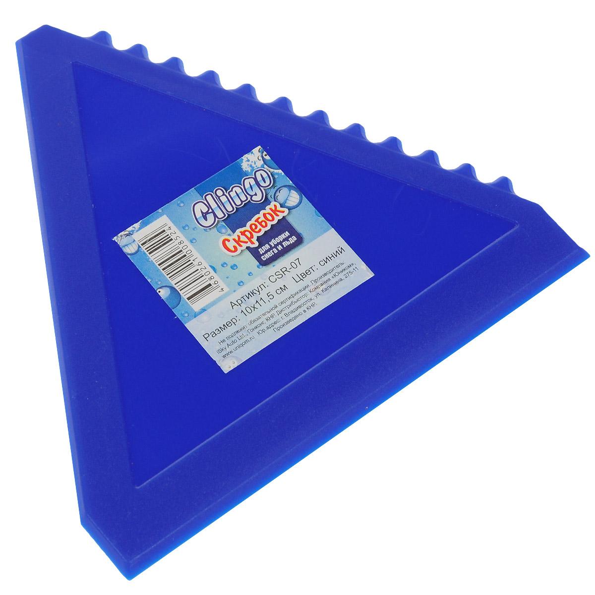 Скребок для уборки снега и льда Clingo, цвет: синий, 10 x 11,5 см