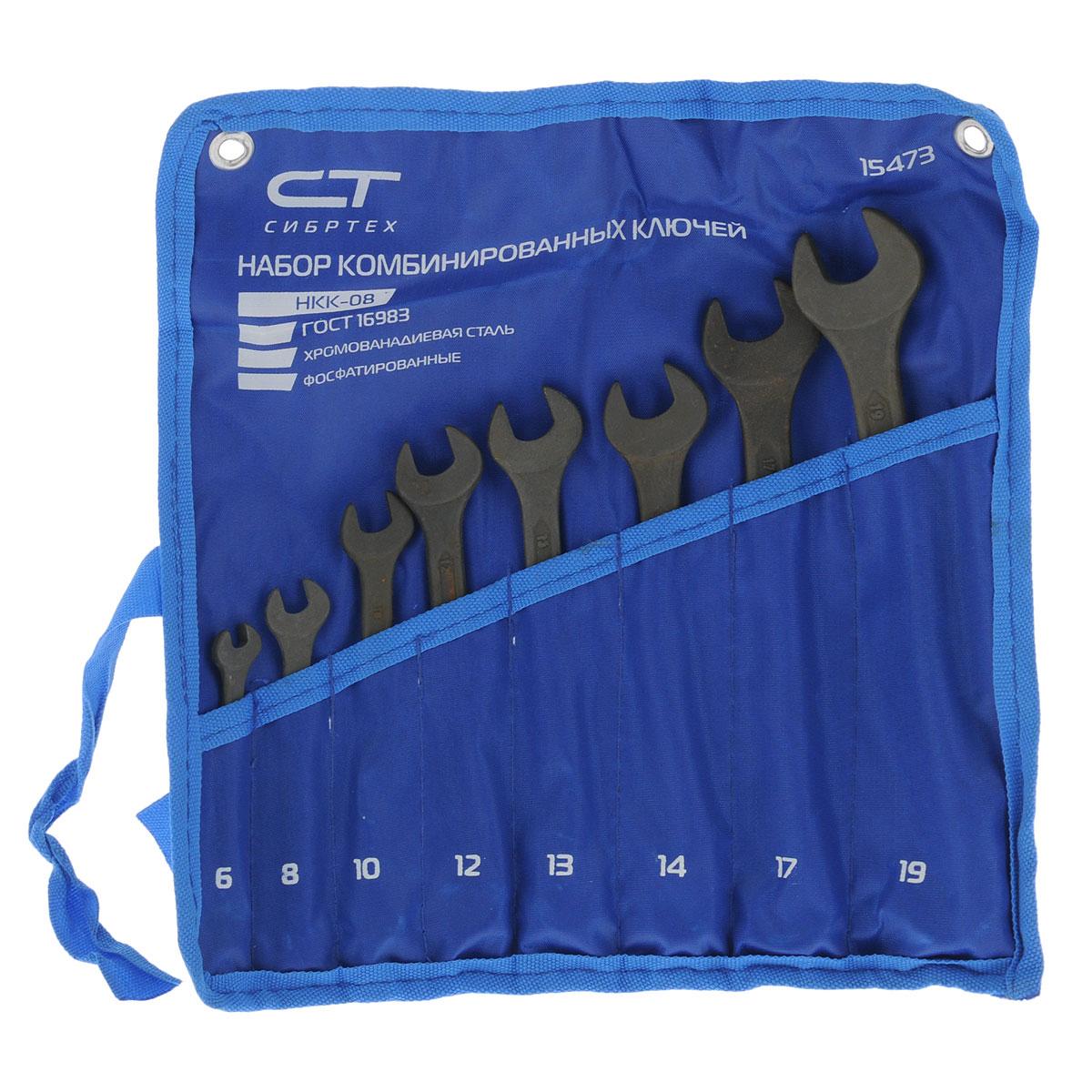 Набор ключей комбинированных Сибртех, фосфатированные, 8 шт15473Ключи Сибртех предназначены для работы с резьбовыми соединениями. Они изготовлены из хромванадиевой стали с фосфатированием. Профиль кольцевого зева имеет 12 граней, что увеличивает площадь соприкосновения рабочих поверхностей и снижает риск деформации граней крепежа при монтаже. В состав набора входят ключи на 6 мм, 8 мм, 10 мм, 12 мм, 13 мм, 14 мм, 17 мм, 19 мм.