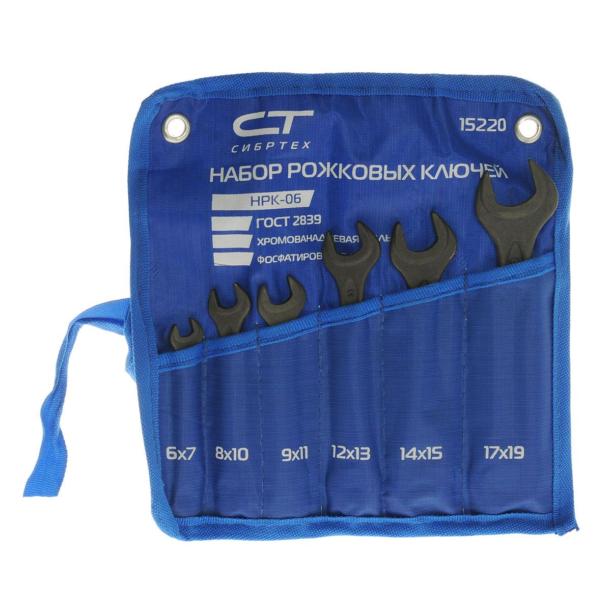 Набор ключей рожковых Сибртех, фосфатированные, 6 шт15220Набор рожковых ключей Сибртех станет отличным помощником монтажнику или владельцу авто. Этот набор обеспечит надежную фиксацию на гранях крепежа. Они изготовлены из хром-ванадиевой стали с фосфатированием. В состав набора входят ключи: 6 х 7 мм, 8 х 10 мм, 9 х 11 мм, 12 х 13 мм, 14 х 15 мм, 17 х 19 мм.