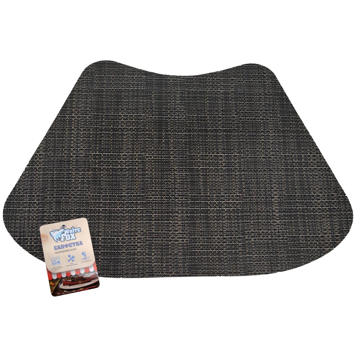 Салфетка сервировочная White Fox Трапеция, цвет: коричневый, 30 x 45 смБ0007904Салфетка White Fox Трапеция, выполненная из ПВХ, предназначена для сервировки стола. Она служит защитой от царапин и различных следов, а также используется в качестве подставки под горячее. Форма Трапеция разработана специально для наиболее удобного расположения посуды и столовых приборов.