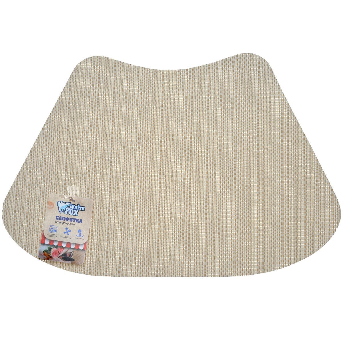 Салфетка сервировочная White Fox Трапеция, цвет: бежевый, 30 x 45 см, 4 штБ0008374Салфетка White Fox Трапеция, выполненная из ПВХ, предназначена для сервировки стола. Она служит защитой от царапин и различных следов, а также используется в качестве подставки под горячее. Форма Трапеция разработана специально для наиболее удобного расположения посуды и столовых приборов.