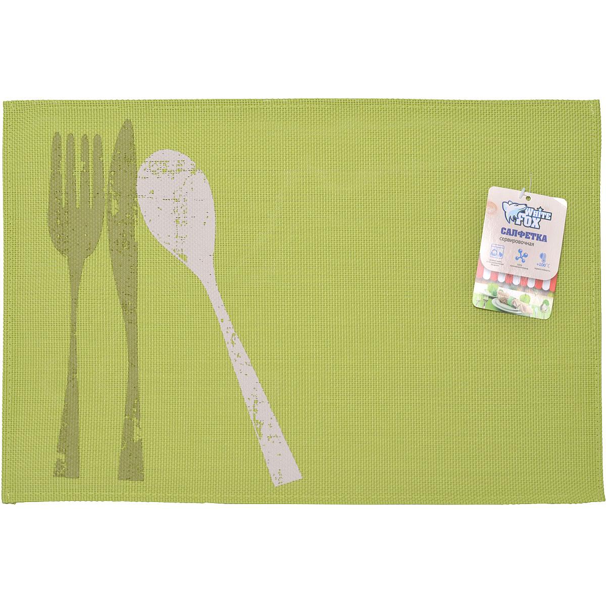 Салфетка сервировочная White Fox Приборы, цвет: зеленый, 30 x 45 см, 4 штБ0008377/WКPL120-085Салфетка White Fox Приборы, выполненная из ПВХ, предназначена для сервировки стола. Она служит защитой от царапин и различных следов, а также используется в качестве подставки под горячее. Дизайнерский рисунок дополнит стильную сервировку стола. Край салфетки прострочен, что позволяет плетению не рассыпаться.
