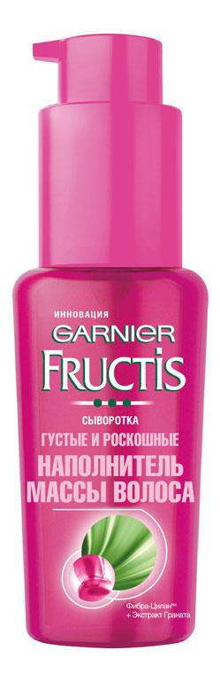 Garnier Fructis Сыворотка для волос Фруктис, Густые и роскошные, наполнитель массы волоса, 50 млC5148600Революционная молекула Фибра-цилан - наполнитель волокна волоса создает густоту волос, наполняя каждый волос плотностью изнутри. С каждым применением надстраивается густота волос. Формула с экстрактом граната делает волосы роскошными, преображая их в шелковисто-мягкие, гибкие, струящиеся пряди. Результат: мгновенно волосы более густые, плотные на ощупь и крепкие. После двух недель применения: роскошная масса волос - их больше на ощупь и вид.