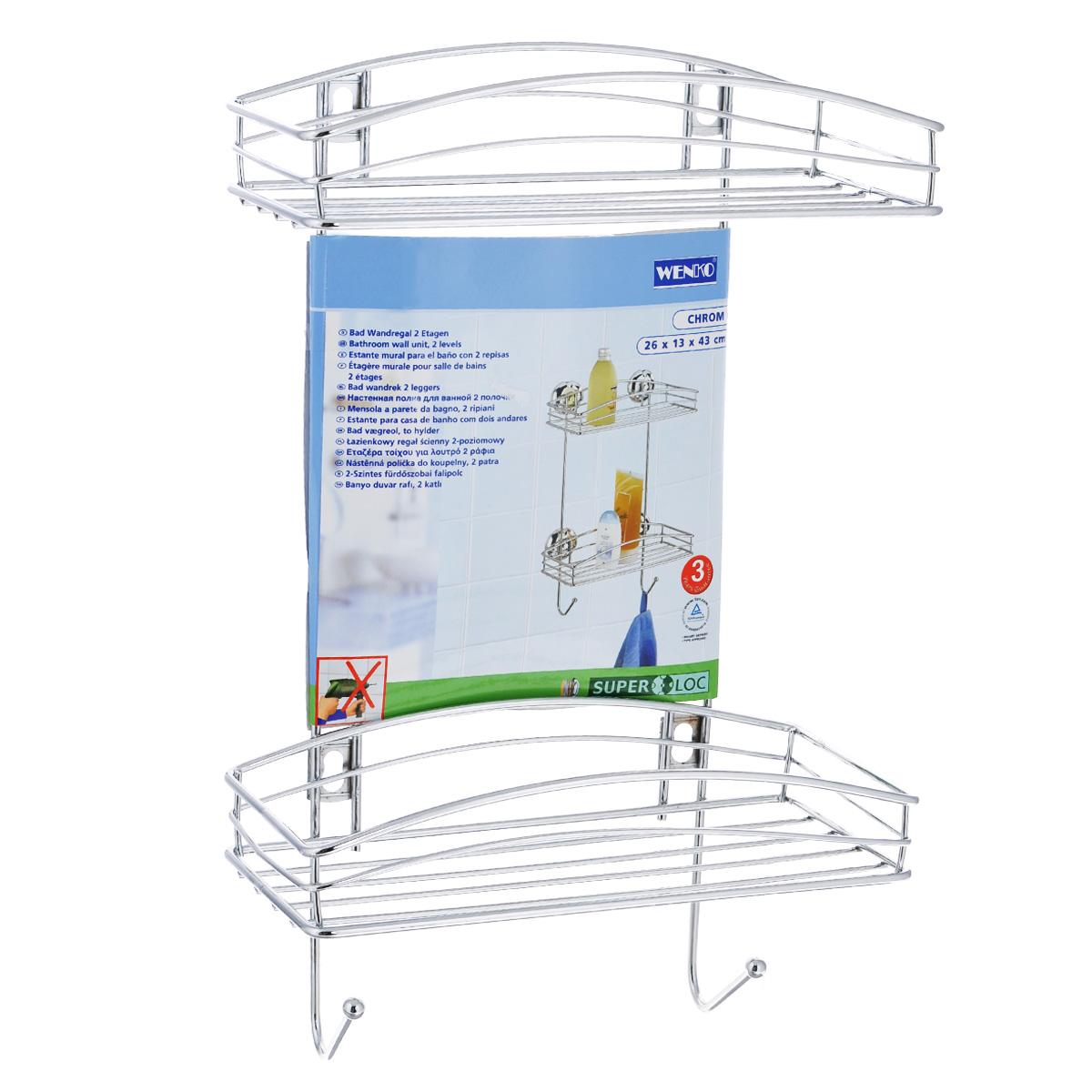 Полка для ванной комнаты Wenko Chrom, двухъярусная16767100Полка для ванной комнаты Wenko Chrom выполнена из высококачественной нержавеющей стали и покрытая специальным, влагозащитным полимерным покрытием. Состоит из двух небольших полочек. Полка имеет два крючка, на которые можно повесить полотенца. Крепится на четыре присоски, которые входят в комплект. Полка пригодится для хранения различных предметов, которые всегда будут под рукой. Удобная и практичная металлическая полочка Wenko Chrom станет незаменимым аксессуаром в вашем хозяйстве.