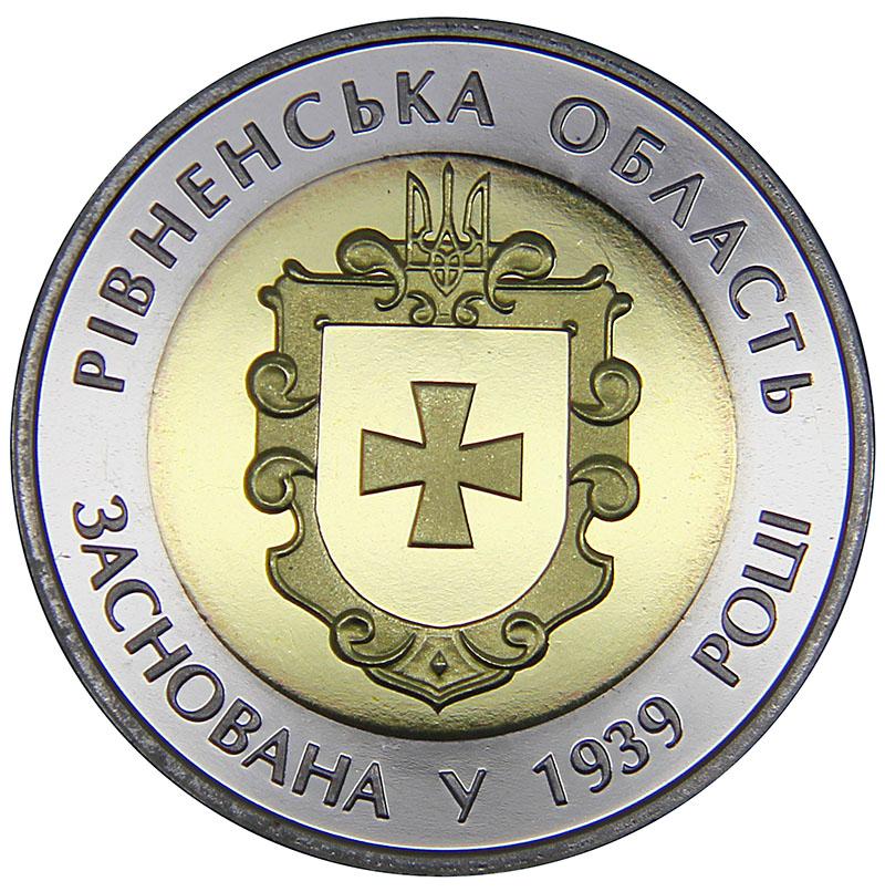 Монета номиналом 5 гривен 75 лет Ровенской области. Биметалл. Украина, 2014 год304329Материал: Биметалл. Диаметр: 28 мм. Тираж, шт.: 20000. Качество: АЦ.
