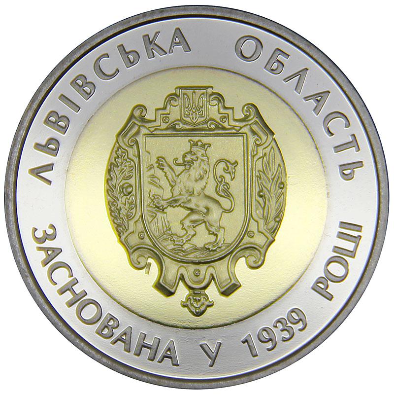Монета номиналом 5 гривен 75 лет Львовской области. Биметалл. Украина, 2014 год304329Материал: Биметалл. Диаметр: 28 мм. Тираж, шт.: 20000. Качество: АЦ.