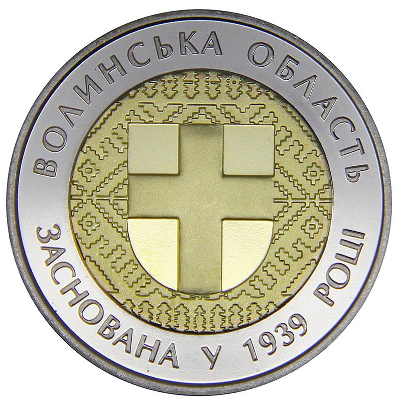 Монета номиналом 5 гривен 75 лет Волынской области. Биметалл. Украина, 2014 год304329Материал: Биметалл. Диаметр: 28 мм. Тираж, шт.: 20000. Качество: АЦ.