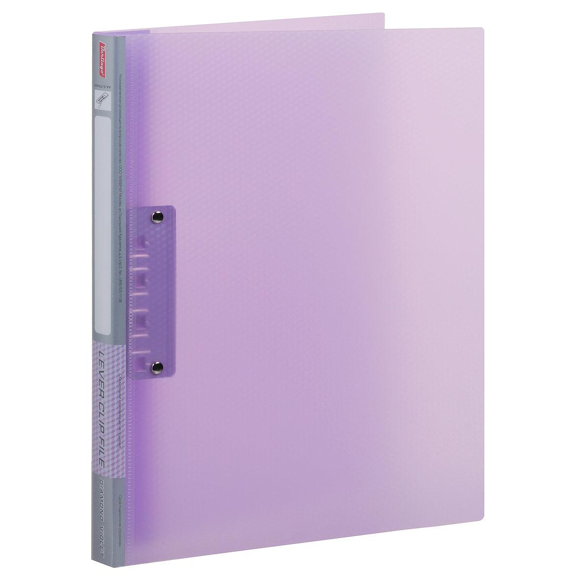 Папка с боковым зажимом Berlingo, цвет: фиолетовый. Формат А4ACp_01007Папка Berlingo - это удобный и практичный офисный инструмент, предназначенный для бережного хранения и транспортировки без перфорации рабочих бумаг и документов формата А4. Папка изготовлена из полупрозрачного фактурного пластика толщиной 0,7 см, оснащена не повреждающим бумагу металлическим прижимным механизмом и дополнена прозрачным кармашком на корешке со съемной этикеткой для маркировки. Папка надежно сохранит ваши документы и сбережет их от повреждений, пыли и влаги. Толщина папки - 1,7 см.