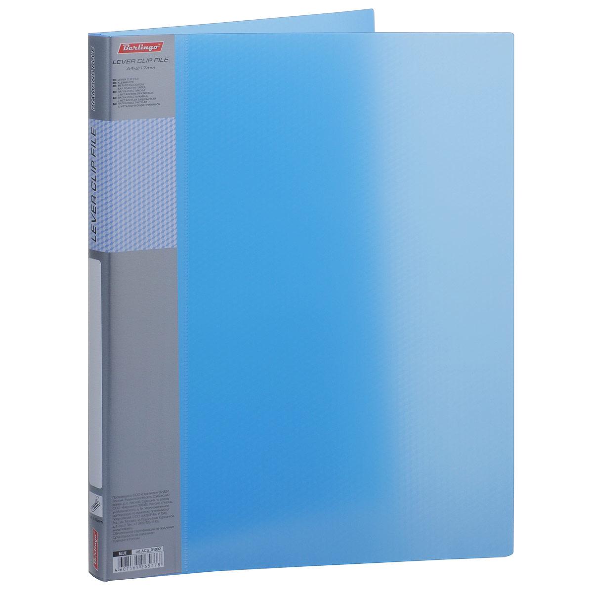 Папка с боковым зажимом Berlingo, цвет: синий. Формат А4ACp_01002Папка Berlingo - это удобный и практичный офисный инструмент, предназначенный для бережного хранения и транспортировки без перфорации рабочих бумаг и документов формата А4. Папка изготовлена из полупрозрачного фактурного пластика толщиной 0,7 см, оснащена не повреждающим бумагу металлическим прижимным механизмом и дополнена прозрачным кармашком на корешке со съемной этикеткой для маркировки. Папка надежно сохранит ваши документы и сбережет их от повреждений, пыли и влаги. Толщина папки - 1,7 см.