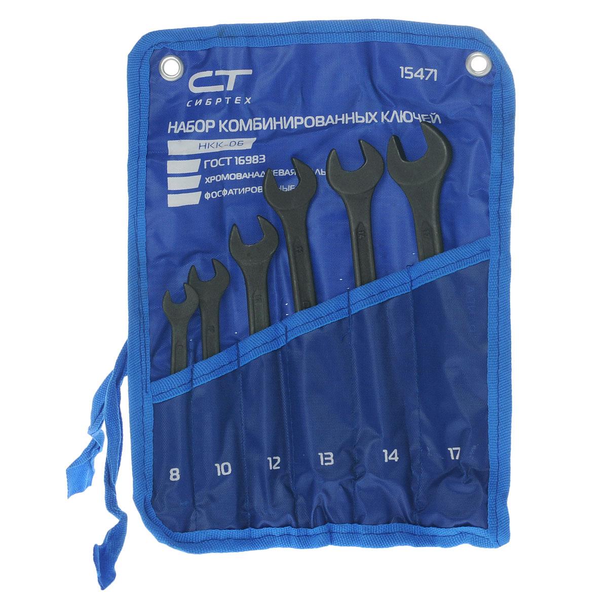 Набор ключей комбинированных Сибртех, фосфатированные, 6 шт