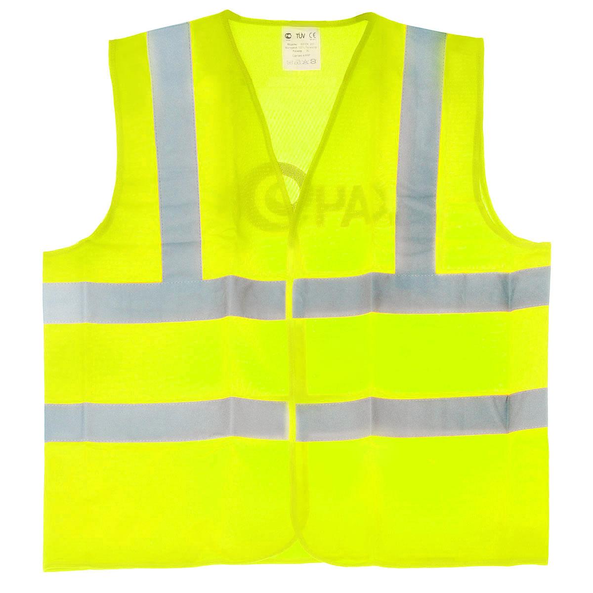 Жилет аварийный сигнальный Качок V11, цвет: желтый. Размер XLV11-YСигнальный жилет Качок V11 выполнен из полиэстера с 2-мя горизонтальными и 2-мя вертикальными светоотражающими полосами. Жилет рекомендован для личного и профессионального использования в дорожных условиях в любую погоду, в любое время суток. Высокая видимость достигается за счет фонового материала повышенной износостойкости и светоотражающих полос шириной 5 см.