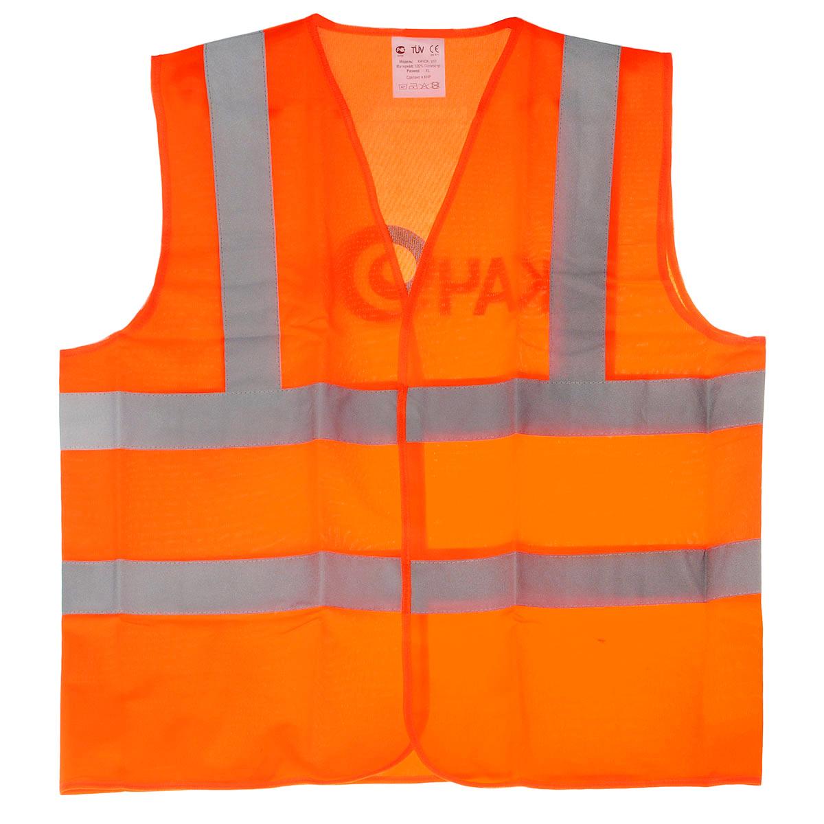 Жилет аварийный сигнальный Качок V11, цвет: оранжевый. Размер XLV11-ORСигнальный жилет Качок V11 выполнен из полиэстера с 2-мя горизонтальными и 2-мя вертикальными светоотражающими полосами. Жилет рекомендован для личного и профессионального использования в дорожных условиях в любую погоду, в любое время суток. Высокая видимость достигается за счет фонового материала повышенной износостойкости и светоотражающих полос шириной 5 см.
