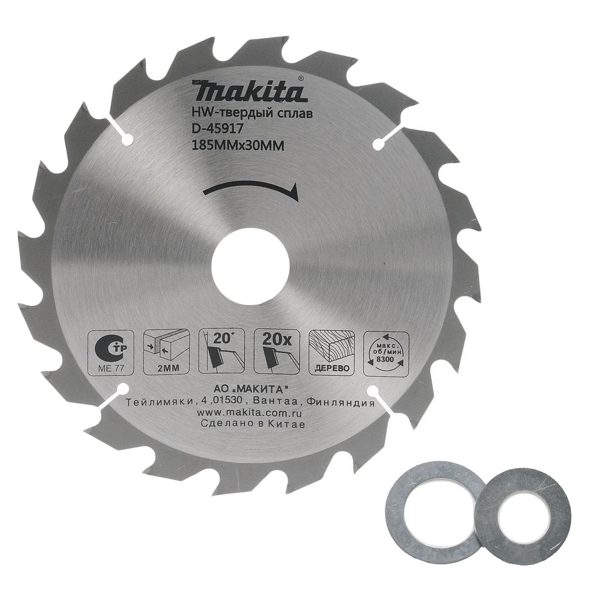 Диск пильный Makita D-45917, 185 мм