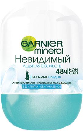 Garnier Дезодорант-антиперспирант шариковый Mineral, Ледяная свежесть,невидимый, женский, 50 мл