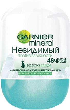 Garnier Дезодорант-антиперспирант шариковый Mineral, Против влажности, невидимый, защита 48 часов, женский, 50 мл