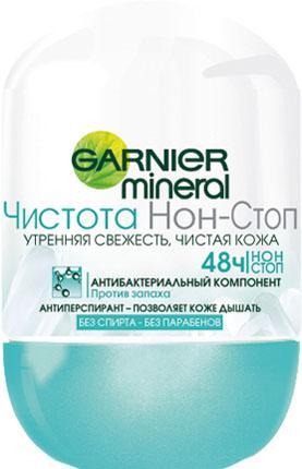 Garnier Дезодорант-антиперспирант шариковый Mineral, Чистота Нон-Стоп, антибактериальный, защита 48 часов, женский, 50 млC4260614Дезодорант-антиперспирант обогащен минералом перлит. Антибактериальный компонент защищает от запаха. Защита от потоотделения. Позволяет коже дышать.