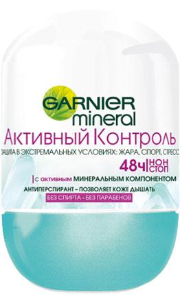 Garnier Дезодорант-антиперспирант шариковый Mineral, Активный контроль, защита 48 часов, женский, 50 мл